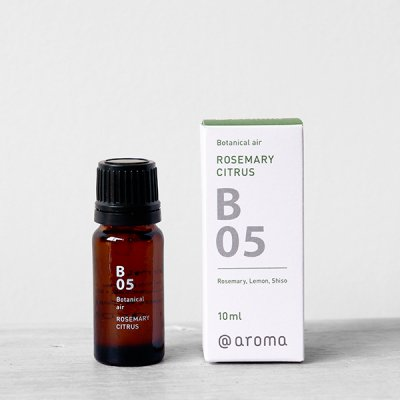 B05 Botanical air ROSEMARY CITRUS 10ml -@aroma-