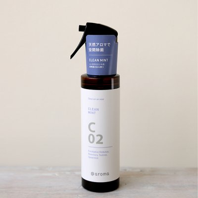 C02 Clean Mint Air mist 200ml  -@aroma-