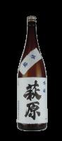 吟醸酒 萩原 1800ml