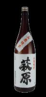 山廃純米酒 萩原 1800ml