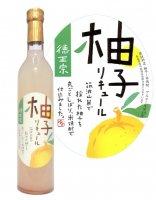 本格焼酎 柚子リキュール 500ml