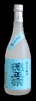 徳正宗 純米吟醸酒ひたち錦 50% 720ml