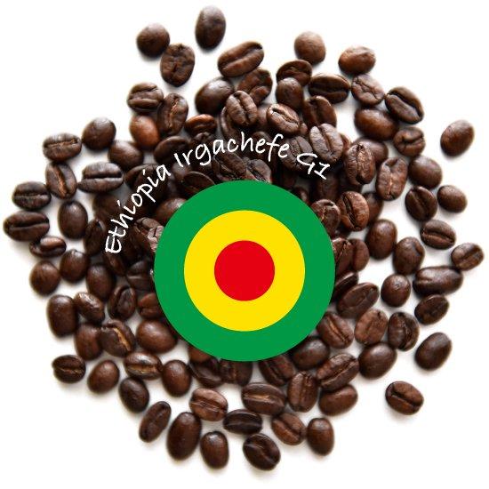 エチオピア イルガチャフィーG1 100g