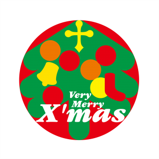 <img class='new_mark_img1' src='https://img.shop-pro.jp/img/new/icons5.gif' style='border:none;display:inline;margin:0px;padding:0px;width:auto;' />Xmasブレンド ドリップパック8包入り