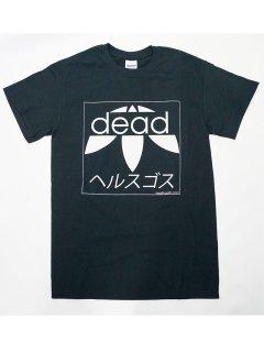 HEALTHGOTH / DEAD TEE