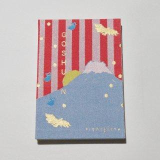 123/ kichijitsu GOSHUINノート(御朱印帳)