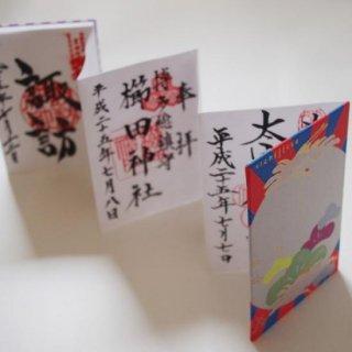 松/ kichijitsu GOSHUINノート(御朱印帳)