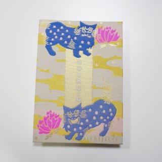 お獅子/ kichijitsu GOSHUINノート(御朱印帳)