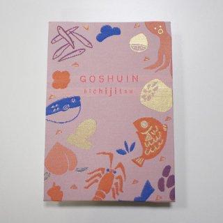 ごちそう/ kichijitsu GOSHUINノート (御朱印帳)