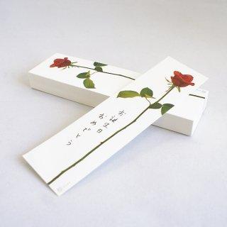 ローズレッド/100フラワーズ ブロック/paperable