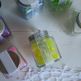 菜の花2個セット/ 京都のかわいい小瓶入り 金平糖