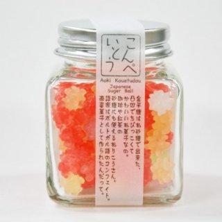京都のかわいい小瓶入り 金平糖/もみじ