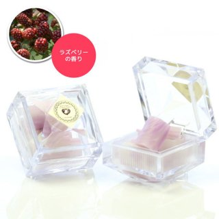 バースデーストーンソープ/プレミアムアルガン ラズベリーの香り (携帯用10枚入)/誕生月で選べる