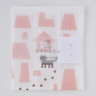 華市松 かやのふきん 京都 型友禅染 猫のおうち(ピンク)