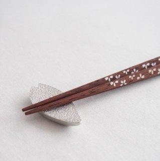 桜/錫素材の箸置き