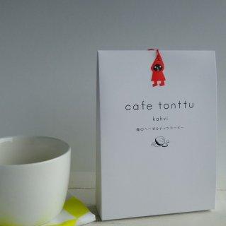 カフェトントゥ フレーバーコーヒー/森のヘーゼルナッツコーヒー 3包入り