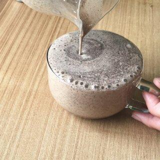 ホトトギスファームの黒豆ラテ/自家栽培の黒豆100%使用/4P