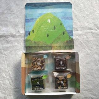 米粉のブラウニー 野山の4種アソート/ダークチョコ・くるみ・黒きなこと抹茶・ココナッツ&ホワイトチョコ/ホトトギス