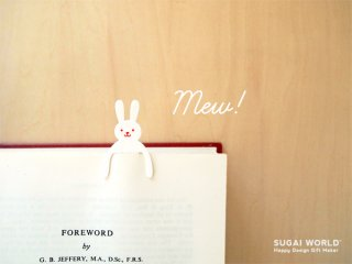 SUGAI WORLD/ クリップファミリー Clip Family/ ウサギ