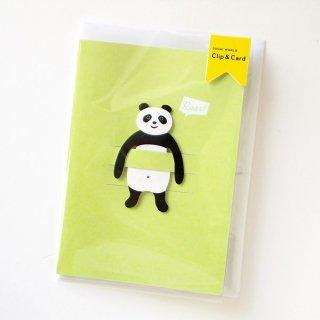 SUGAI WORLD/ クリップ&カード/ パンダ/グリーティングカード