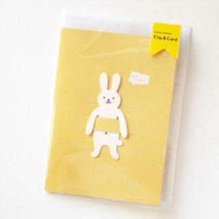 SUGAI WORLD/ クリップ&カード/ シロウサギ/グリーティングカード