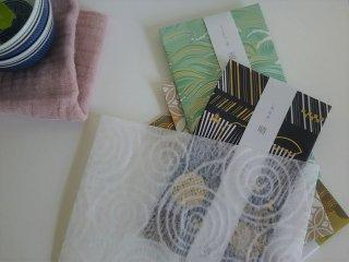 丗SOU 東京茶/晴・和紅茶(ギフト包装済・3袋×ティーバッグ)