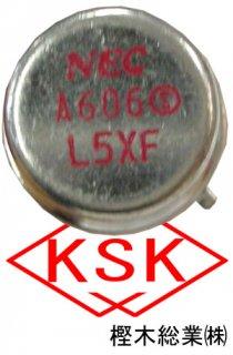 NEC 2SA606