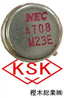 NEC 2SA708