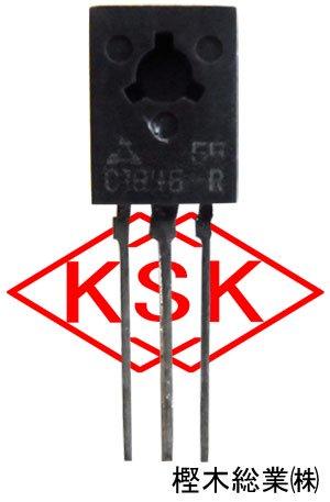 ICL 7667CPA Circuito Integrato ICL7667CP