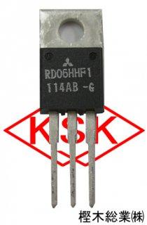 三菱 RD16HHF1