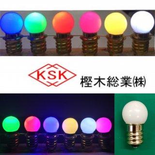 キャンディボール CAN18-E12RGB-12V(RGB・7色点滅)