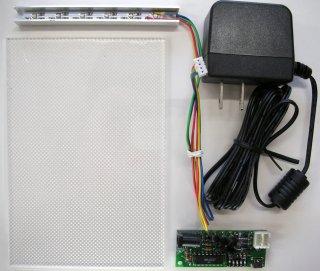 RGB導光板ユニットキット(面発光照明ユニット)