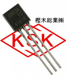 ルネサス CR03AM-16(SF0R3G42同等品)