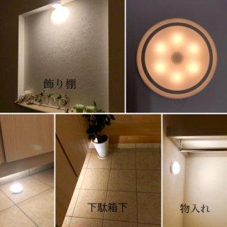 かんたん非常用LEDライト(暗いところで人が近づくと点灯します)