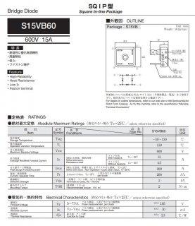 新電元 S15VB60