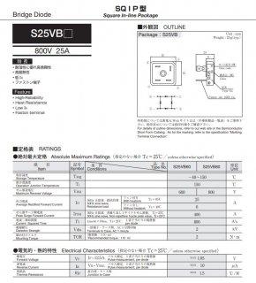 新電元 S25VB60