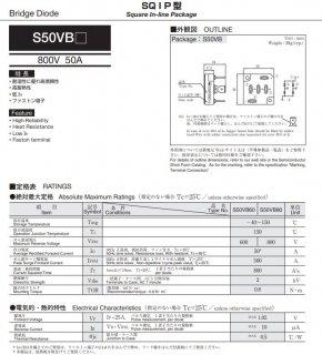 新電元 S50VB60
