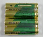アルカリ電池単4 1.5V・1050mAh(4個セット)