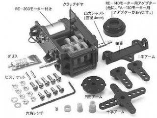 6速ギヤボックス HE  ITEM72005
