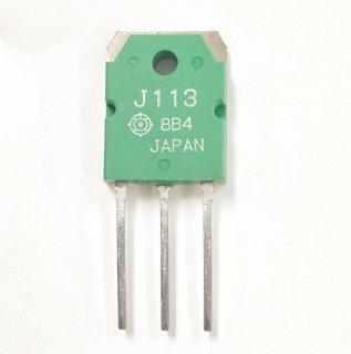 日立 2SJ113