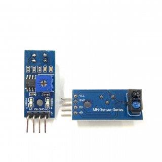 Arduino用赤外線モジュール TCRT5000 Blue