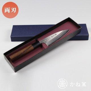 豊之誉「紫檀」小包丁 105mm