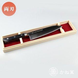 「宝珠」三徳180mm 口金付