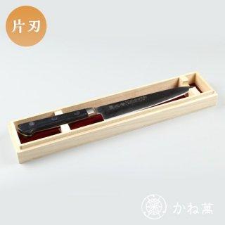豊之誉「安来鋼 宝珠」ペティ 片刃 口金付(右利き用) 130mm