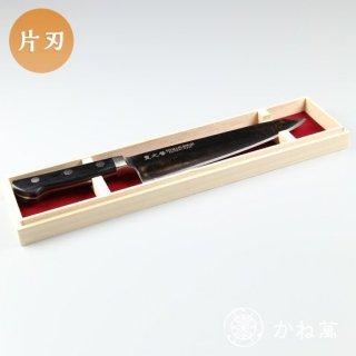 豊之誉「安来鋼 宝珠」牛刀 口金付(右利き用) 180mm