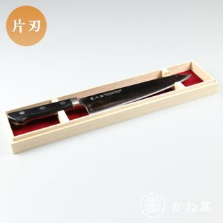 豊之誉「安来鋼 宝珠」牛刀 口金付(右利き用) 210mm