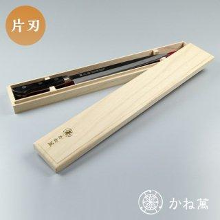 豊之誉「安来鋼 宝珠」刺身 口金付(右利き用) 270mm