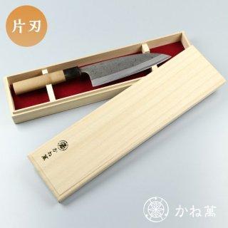 【左利き用】豊之誉「匠」出刃  210mm