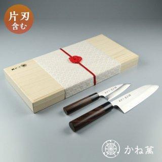 包丁ギフト桂(かつら)セット(右利き用)「紫檀」(三徳165/小出刃105)