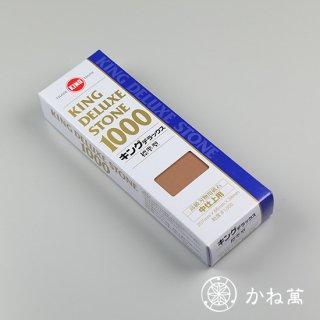 キングデラックス砥石(#1000) 207x66x34